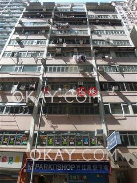2房2廁,連租約發售《大成大廈出售單位》|大成大廈(Tai Shing Building)出售樓盤 (OKAY-S80234)
