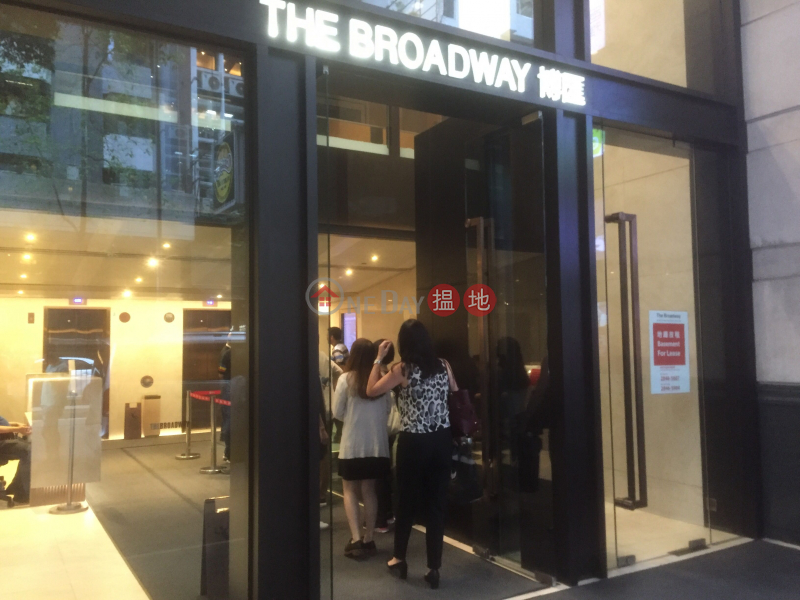 The Broadway (The Broadway) Wan Chai|搵地(OneDay)(1)