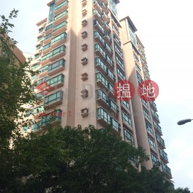 Prosperous Height,Mid Levels West, Hong Kong Island