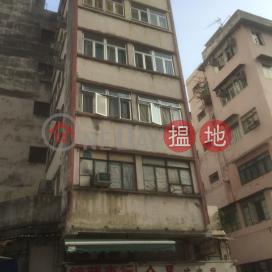 Man Hin House,Tsz Wan Shan, Kowloon