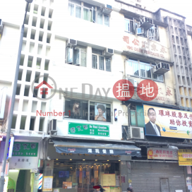 7 Tung Sing Road|東勝道7號