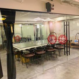 Co Work Mau I Large Meeting Room (for 12 ppl) $320 per hour|Eton Tower(Eton Tower)Rental Listings (COWOR-5910412245)_3