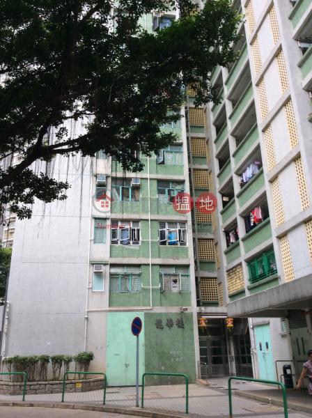 Lower Wong Tai Sin (1) Estate - Lung Wah House Block 7 (Lower Wong Tai Sin (1) Estate - Lung Wah House Block 7) Wong Tai Sin|搵地(OneDay)(2)