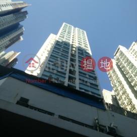 Yee Hing Building,Ap Lei Chau, Hong Kong Island