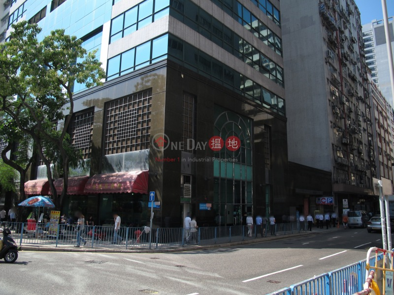 Lever Centre (Lever Centre) Kwun Tong|搵地(OneDay)(2)