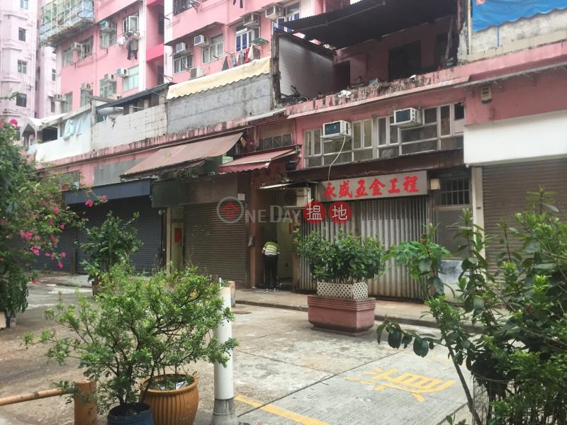 Lai Tong Building Block B (Lai Tong Building Block B) Tai Kok Tsui|搵地(OneDay)(2)