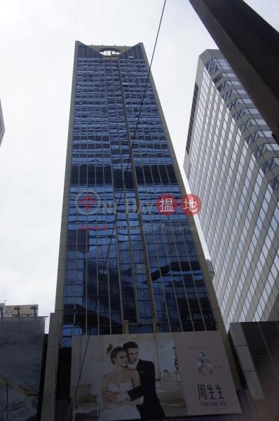 澳門逸園中心 (Macau Yat Yuen Centre) 銅鑼灣|搵地(OneDay)(3)