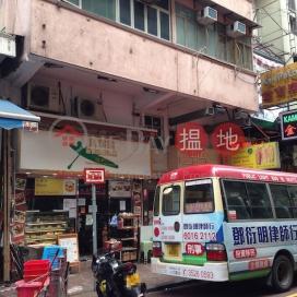 吳松街102-104號,佐敦, 九龍