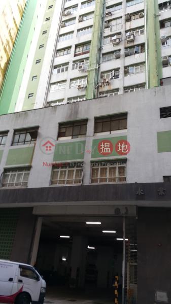 香港搵樓|租樓|二手盤|買樓| 搵地 | 工業大廈出售樓盤永業工廠大廈