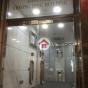 昌興大廈 (Cheong Hing Building) 油尖旺 搵地(OneDay)(4)