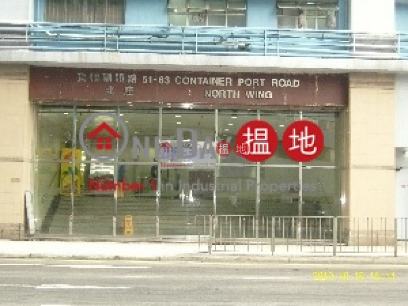 Kwai Shun Industrial Centre | 51-63 Container Port Road | Kwai Tsing District | Hong Kong | Sales HK$ 79M