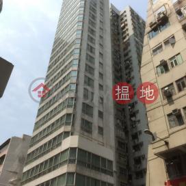 Domus Queen\'s,上環, 香港島