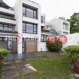 4 Bedroom Luxury Unit for Rent at Ondina Heights Block 1-9