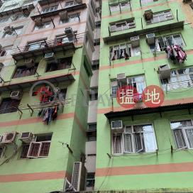 7 CHUNG SUN STREET,To Kwa Wan, Kowloon