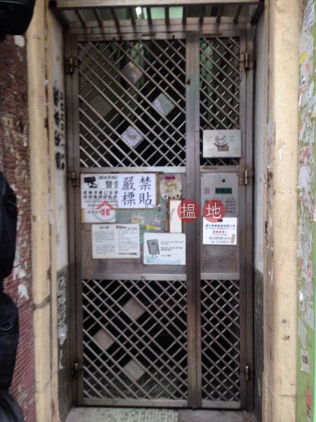 廟街206-208號 (206-208 Temple Street) 佐敦 搵地(OneDay)(3)
