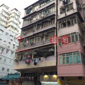 192-194 Yu Chau Street,Sham Shui Po, Kowloon