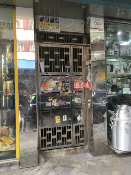 KAI FAT HOUSE (KAI FAT HOUSE) Kowloon City|搵地(OneDay)(2)