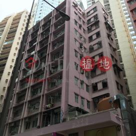 新城大廈,銅鑼灣, 香港島