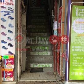 San Hong Street 47,Sheung Shui, New Territories