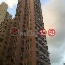 Man Po Building|萬寶大廈