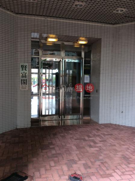 Chui Fu House Block J - Tin Fu Court (Chui Fu House Block J - Tin Fu Court) Tin Shui Wai|搵地(OneDay)(1)