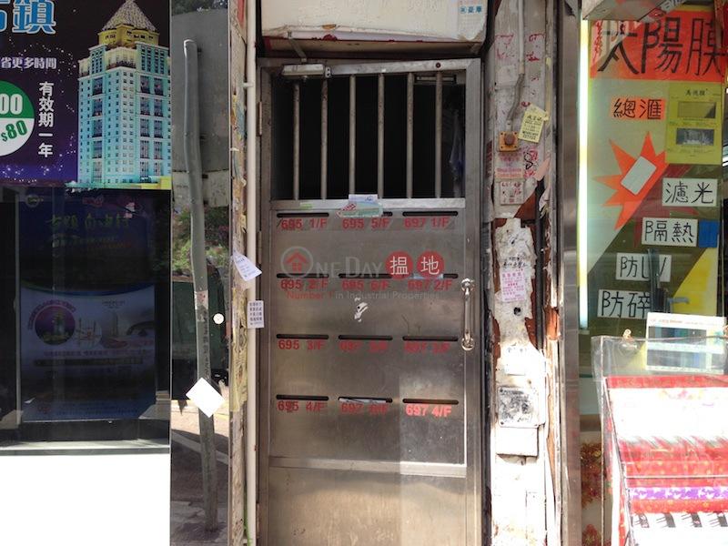695-697 Shanghai Street (695-697 Shanghai Street) Prince Edward|搵地(OneDay)(1)