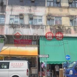 San Shing Avenue 27|新成路27號