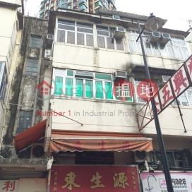 San Kung Street 3,Sheung Shui, New Territories