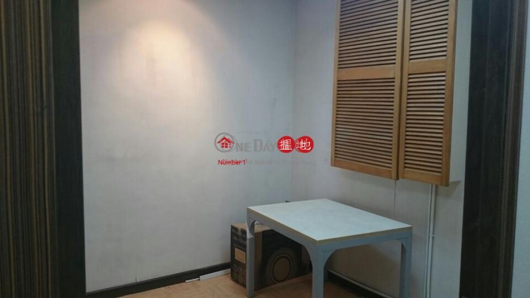 HK$ 248萬-華樂工業中心沙田華樂工業中心