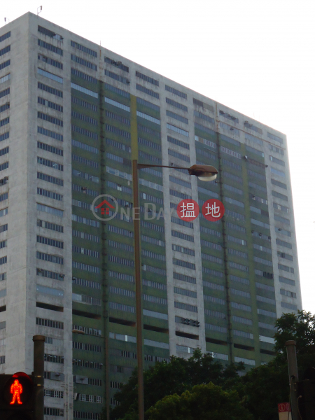 Hing Wai Centre, Hing Wai Centre 興偉中心 Rental Listings   Southern District (TH0296)