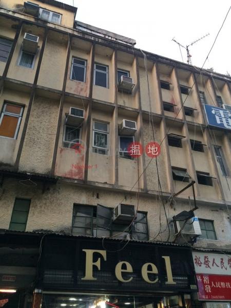 San Tsoi Street 9 (San Tsoi Street 9) Sheung Shui 搵地(OneDay)(2)