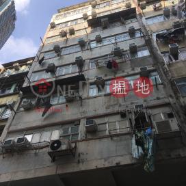 70A KAI TAK ROAD,Kowloon City, Kowloon