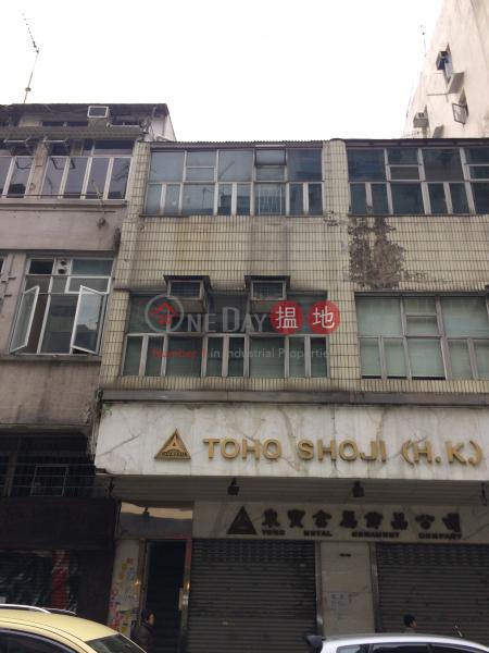 220 Tai Nan Street (220 Tai Nan Street) Sham Shui Po 搵地(OneDay)(1)