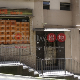 皇后大道西 226-228 號,西營盤, 香港島