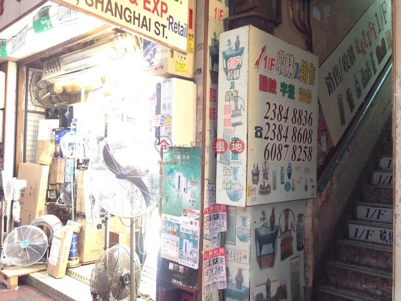 106-108 Shanghai Street (106-108 Shanghai Street) Jordan 搵地(OneDay)(2)