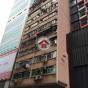 明興大樓 (Ming Hing Building) 灣仔歌頓道9-11號|- 搵地(OneDay)(1)