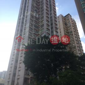 Hong Kong Garden Phase 1 Admiralty Heights (Block 5),Sham Tseng, New Territories