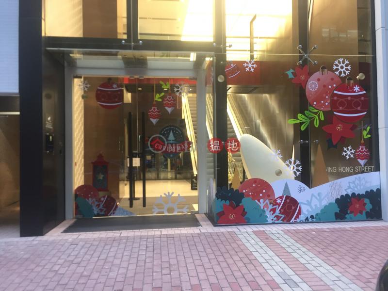 Kimberland Centre (Kimberland Centre) Cheung Sha Wan|搵地(OneDay)(1)