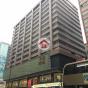 Champion Building (Champion Building) Yau Tsim MongNathan Road301-309號 - 搵地(OneDay)(4)