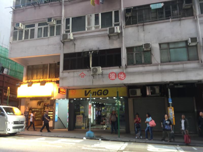 鴻業大廈 (Hung Yip Building) 灣仔|搵地(OneDay)(2)