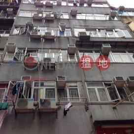 53-55 Reclamation Street,Yau Ma Tei, Kowloon