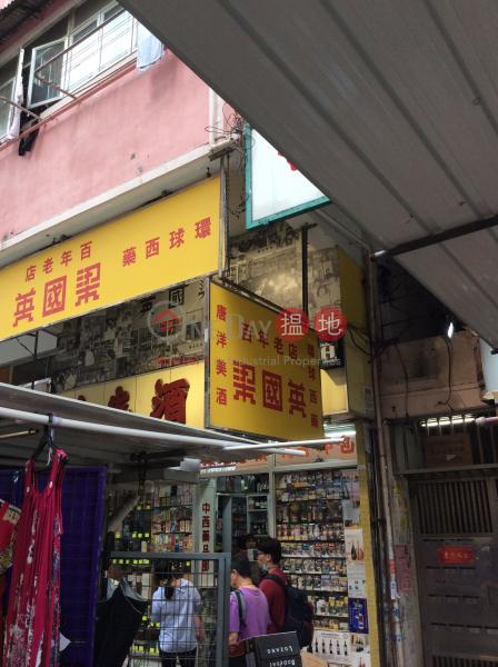 90 Pei Ho Street (90 Pei Ho Street) Sham Shui Po|搵地(OneDay)(3)