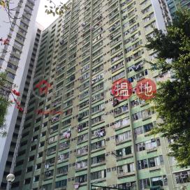 Mei Lam Estate Mei Fung House|美林邨美楓樓