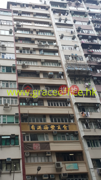 Wan Chai-Golden Hill Commercial Mansion, Golden Hill Commerical Mansion 金軒商業大廈 Rental Listings | Wan Chai District (KEVIN-5643566050)