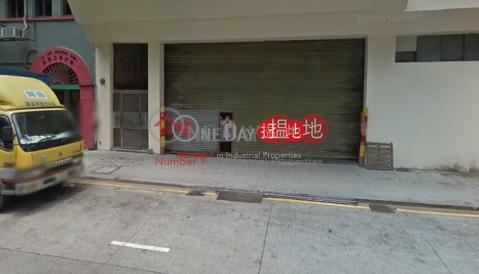 德隆工業大廈|觀塘區德隆工業大廈(Tak Lung Industrial Building)出租樓盤 (lcpc7-06071)_0