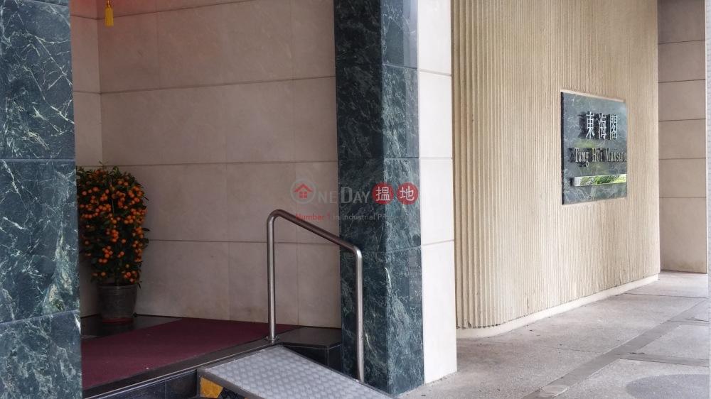 Kwun Hoi Terrace (Kwun Hoi Terrace) Tai Koo|搵地(OneDay)(4)