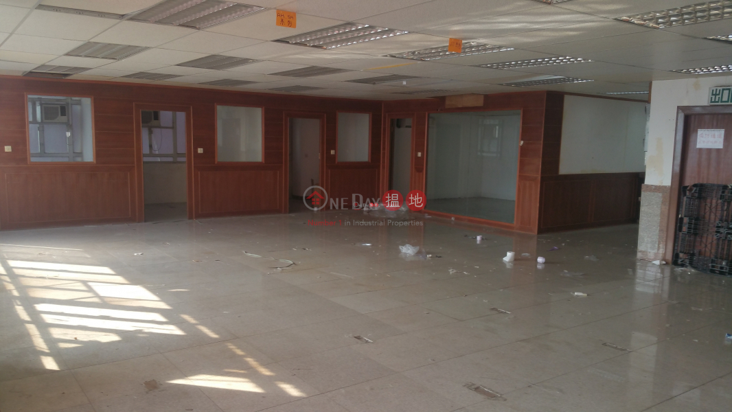 Jing Ho Industrial Building | Very High, Industrial, Rental Listings | HK$ 20,000/ month