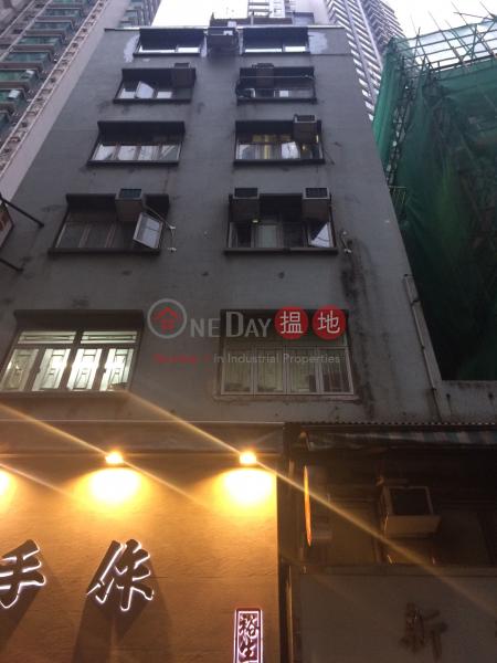 84-86 Ko Shing Street (84-86 Ko Shing Street) Sheung Wan 搵地(OneDay)(1)