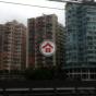華麗樓 B座 (Block B Wah Lai Mansion) 觀塘區|搵地(OneDay)(2)