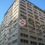 福昌工廠大廈 (Fuk Cheung Factory Building) 油尖旺合桃街1號|- 搵地(OneDay)(1)